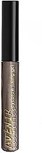 Парфумерія, косметика Фіксувальна гель-туш для брів - Avenir Cosmetics Eyebrow Fixing Gel