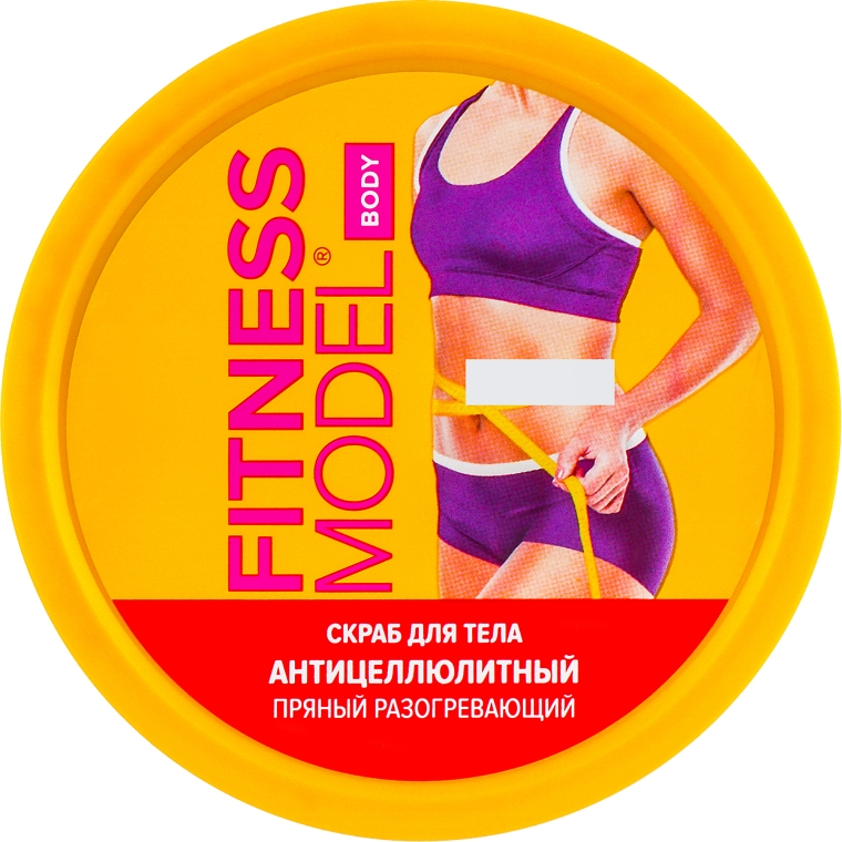 Скраб для тела антицеллюлитный, пряный, разогревающий - Fito Косметик Fitness Model