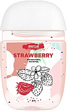 "Парфумерія, косметика Антибактеріальний гель для рук ""Strawberry"" - SHAKYLAB Anti-Bacterial Pocket Gel"