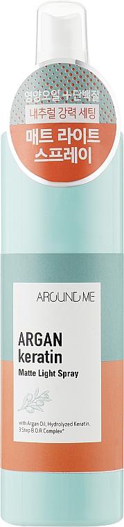 Спрей для сухих и поврежденных волос - Around Me Argan Keratin Matte Light Spray