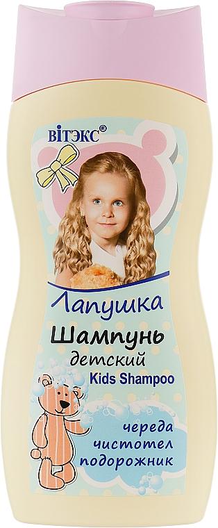 """Шампунь детский """"Лапушка"""" - Витэкс"""