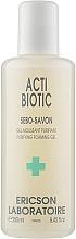 Духи, Парфюмерия, косметика Очищающий гель для жирной кожи - Ericson Laboratoire Acti-Biotic Sebo-Savon Purifying Foaming Gel