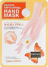Духи, Парфюмерия, косметика Маска для рук с экстрактом папайи - Dizao Papaya Exfoliating Hand Mask