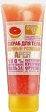 Духи, Парфюмерия, косметика Скраб для тела Розовый грейпфрут - Organic Shop Body Scrub