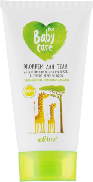 """Экокрем для тела """"Уход и профилактика растяжек в период беременности"""" - Bielita Eco Baby Care Cream"""