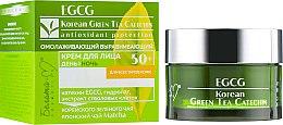 Духи, Парфюмерия, косметика Крем для лица омолаживающий 50+ - Белита-М EGCG Korean Green Tea Catechin