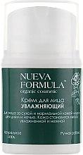 Духи, Парфюмерия, косметика Крем для лица увлажняющий - Nueva Formula Moisturizing Face Cream