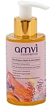 Духи, Парфюмерия, косметика Увлажняющее масло для снятия макияжа - Amvi Cosmetics