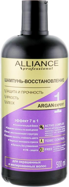 Шампунь-восстановление - Alliance Professional Argan Expert Shampoo