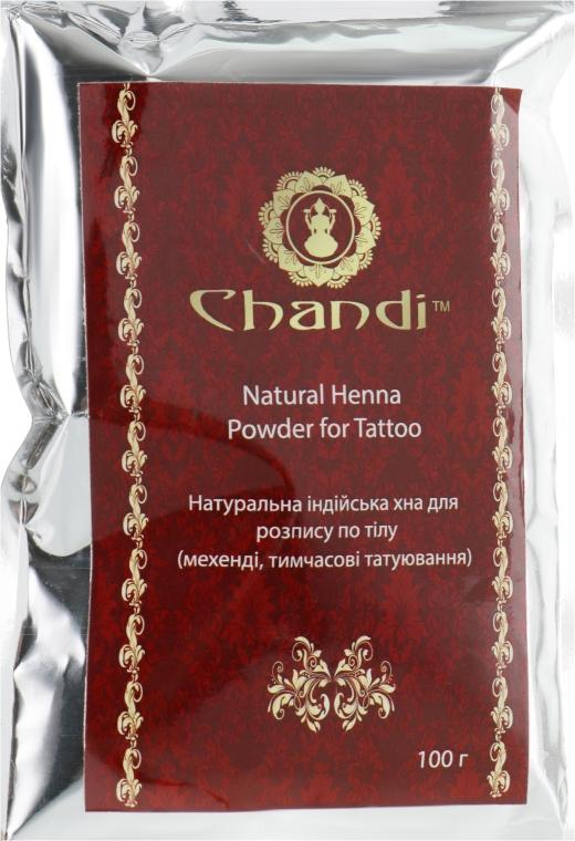Коричневая хна для тату (менди) - Chandi