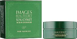 Духи, Парфюмерия, косметика Гидрогелевые патчи для глаз с экстрактом водорослей - Images Alga Lady Series Eye Mask