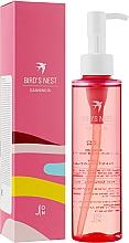 Духи, Парфюмерия, косметика Масло для тщательного очищения кожи лица с экстрактом ласточкиного гнезда - J:ON Bird's Nest Cleansing Oil