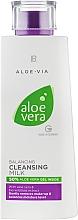 Духи, Парфюмерия, косметика Очищающее молочко - LR Health & Beauty Aloe Vera Skin Comforting Cleansing Milk