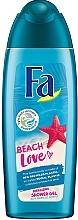 Духи, Парфюмерия, косметика Тонизирующий гель для душа с ароматом морского бриза - Fa Beach Love Energizing Shower Gel