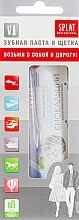 Парфумерія, косметика Дорожній набір - SPLAT (toothbrush/1шт + toothpaste/40ml)