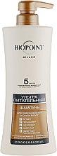 "Духи, Парфюмерия, косметика Шампунь ""Ультраживильний"" для неслухняного та сухого волосся  - Biopoint Super Nourishing Shampoo"