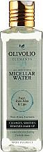 Духи, Парфюмерия, косметика Мицеллярная вода - Olivolio Micellar Water