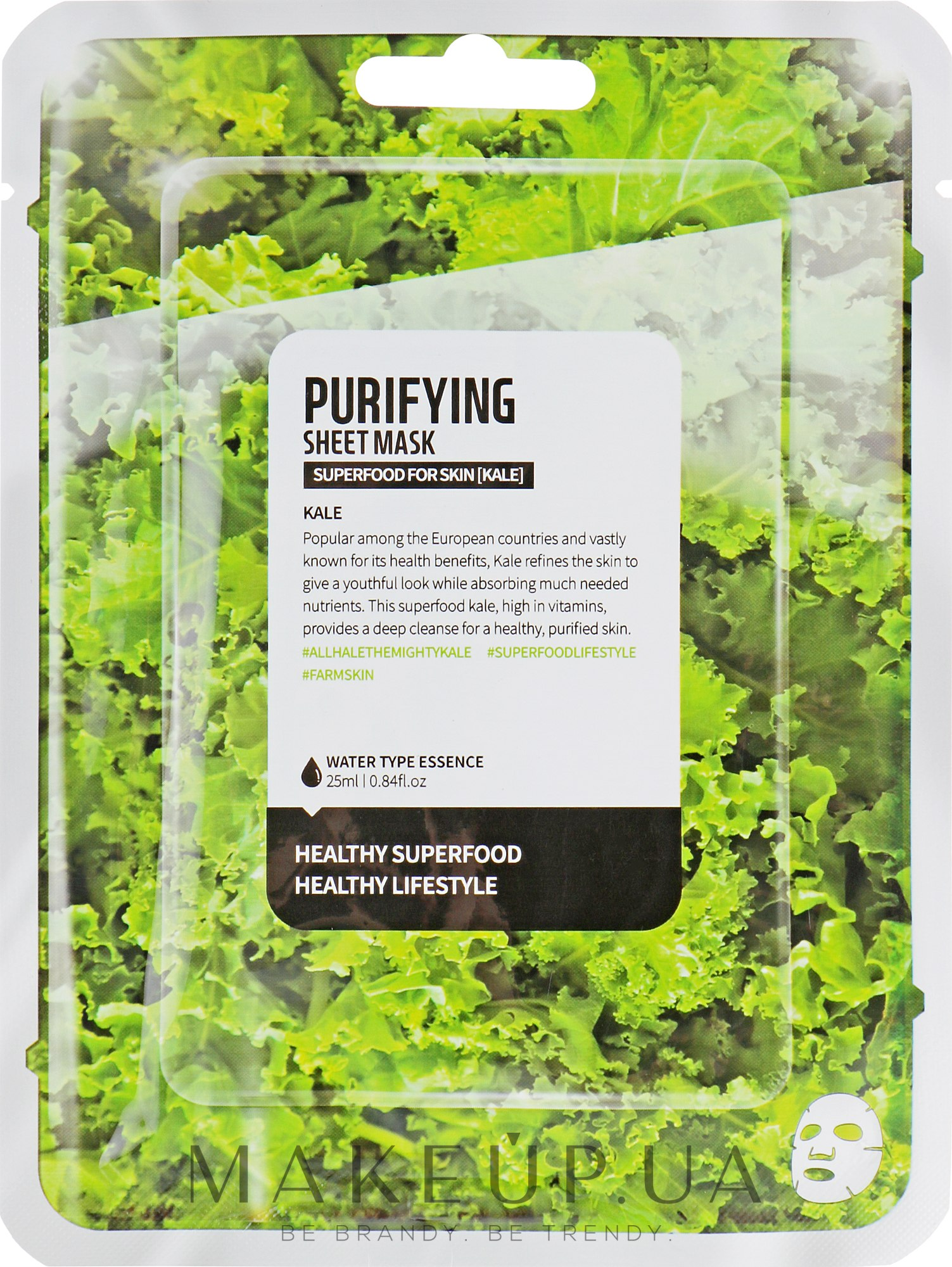 "Тканевая маска для лица ""Кейл"" - Superfood For Skin Purifying Sheet Mask — фото 25ml"
