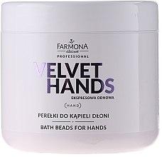 Духи, Парфюмерия, косметика Жемчужины для ванночки рук с ароматом лилии и сирени - Farmona Professional Velvet Hands Bath Beads For Hands