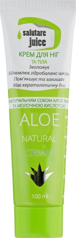 Крем для ног с соком Алоэ и молочной кислотой - Green Pharm Cosmetic Salutare Juice Aloe Natural Cream