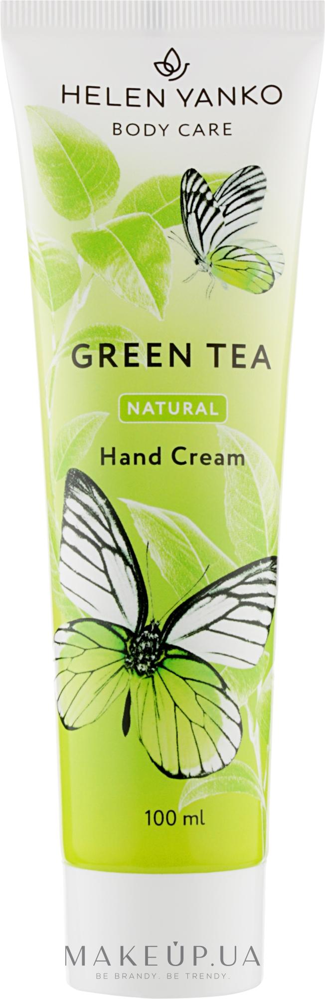 зеленый чай тональный крем