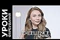 Краска для волос - L'Oreal Paris Excellence — фото N2