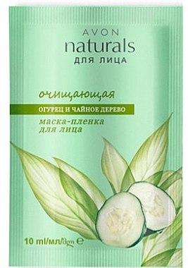 Очищающая маска-пленка для лица с огурцом и чайным деревом - Avon Naturals (пробник)
