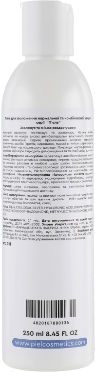 Тонік для нормальної/ комбінованої шкіри - Piel cosmetics Silver Aqua Tonic — фото N3