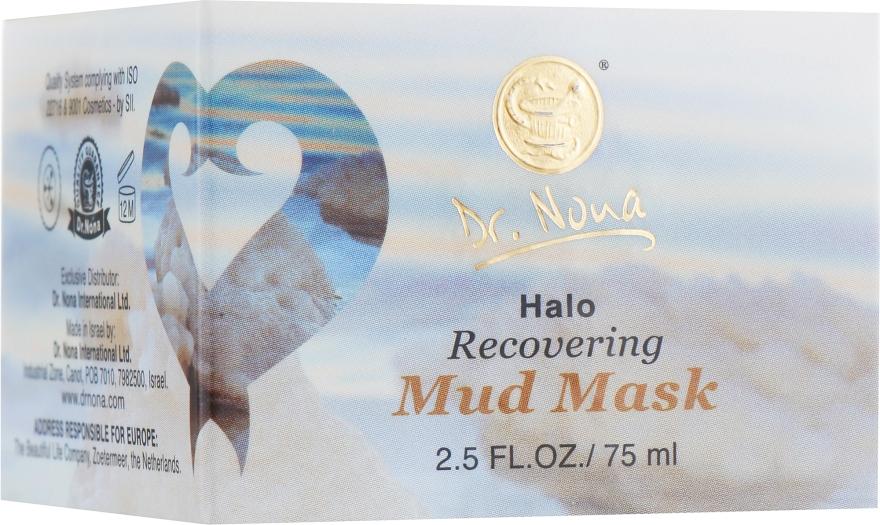 Грязевая маска для лица - Dr. Nona Beauty Mask For Face