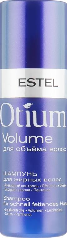 Шампунь для объёма жирных волос - Estel Professional Otium Volume (mini)
