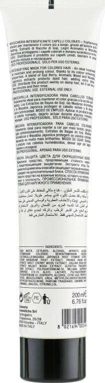 Маска для окрашенных волос - Pura Kosmetica Chromatique Color — фото N2