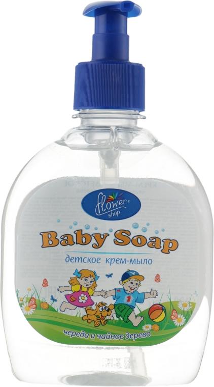 """Крем-мыло для детей """"Череда и чайное дерево"""" - Flower Shop"""