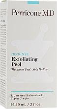 Духи, Парфюмерия, косметика Несмываемый пилинг-эксфолиант - Perricone MD No:Rinse Exfoliating Peel