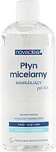 Духи, Парфюмерия, косметика Мицеллярная жидкость для сухой и нормальной кожи - Novaclear Moisturizing Micellar Water