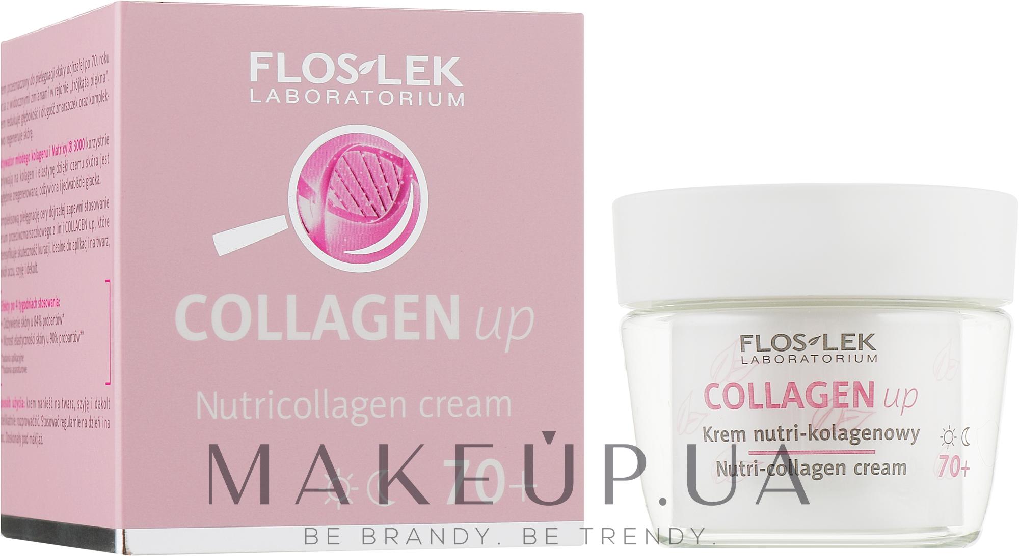 Крем для лица коллагеновый 70+ - Floslek Collagen Up Nutrii-collagen Cream 70+ — фото 50ml