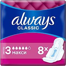 Духи, Парфюмерия, косметика Гигиенические прокладки, размер 3, 8шт - Always Classic Maxi
