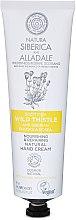 Духи, Парфюмерия, косметика Восстанавливающий крем для рук - Natura Siberica Alladale Nourishing & Repairing Natural Hand Cream