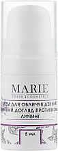 Духи, Парфюмерия, косметика Дневной лифтинг-крем для лица - Marie Fresh Cosmetics Anti-Age Lifting Day Cream (мини)