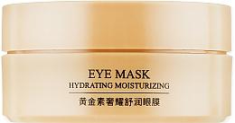 Духи, Парфюмерия, косметика Увлажняющие гидрогелевые патчи под глаза с ионами золота и морскими водорослями - Bioaqua Eye Mask Hydraiting Moisturize