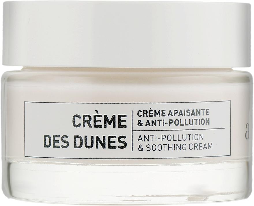 Успокаивающий смягчающий крем для лица - Algologie Sensi Plus Anti-Pollution & Soothing Cream