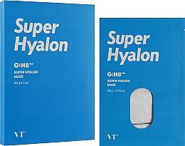 Духи, Парфюмерия, косметика Увлажняющая маска с гиалуроновой кислотой - VT Cosmetics Super Hyalon Mask