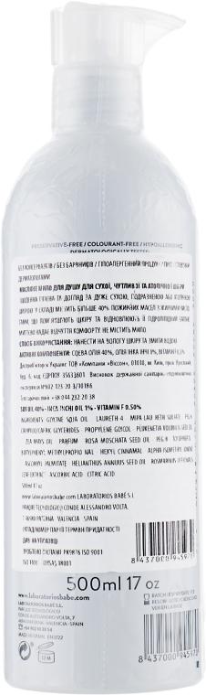 Масляное мыло для душа с формулой без воды и щелочи - Babe Laboratorios Oil Soap — фото N3
