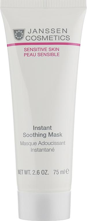 Успокаивающая маска - Janssen Cosmetics Sensitive Skin Instant Soothing Mask