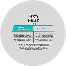 Духи, Парфюмерия, косметика Маска для сухих волос - Tigi Recovery Treatment Mask