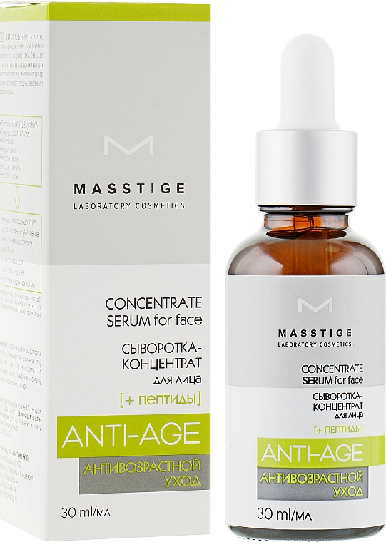 Сыворотка-концентрат для лица - Masstige Anti-Age Concentrate Serum for Face