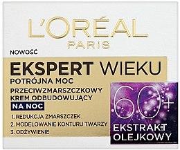 Духи, Парфюмерия, косметика Ночной крем против морщин 60+ - L'Oreal Paris Age Expert Night Cream
