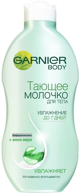 Тающее молочко с Бифидокомплексом и Алоэ Вера - Garnier Skinat Body Природная Забота