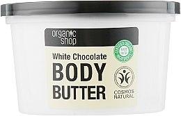 "Масло для тела ""Белый шоколад"" - Organic Shop Body Butter Organic White Choco & Shea — фото N6"