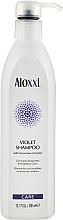 Духи, Парфюмерия, косметика Фиолетовый шампунь против желтизны - Aloxxi Violet Shampoo