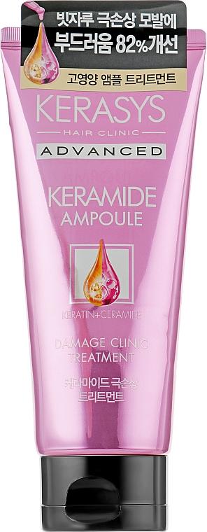 """Маска для волос """"Лечение поврежденных волос"""" - KeraSys Keramide Damage Clinic Treatment"""